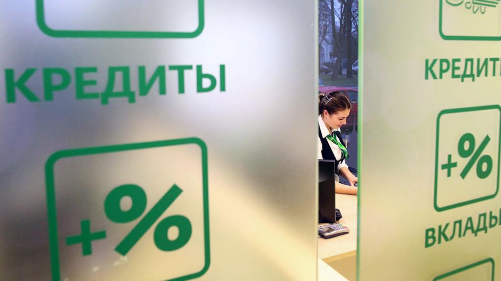 Льготные кредиты под 2% позволили поддержать уже 3 млн рабочих мест